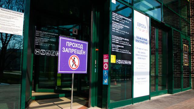 Закрытые магазины и опустевшие улицы: как Калининград борется с пандемией (фоторепортаж)