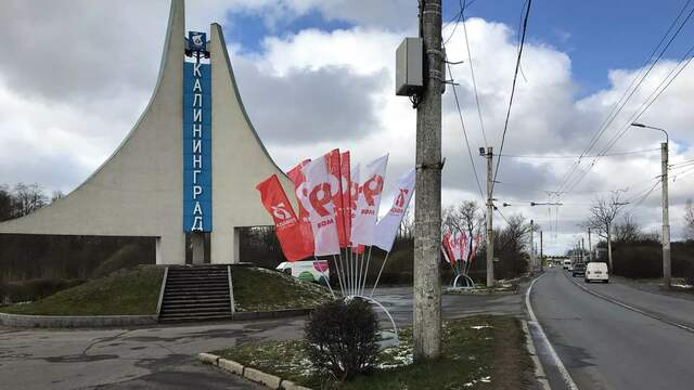 Калининград украшают ко Дню Победы (фото)