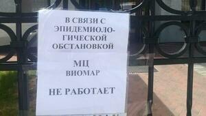 "В Гурьевске у сотрудника клиники ""ВиоМар"" подозревают коронавирус"