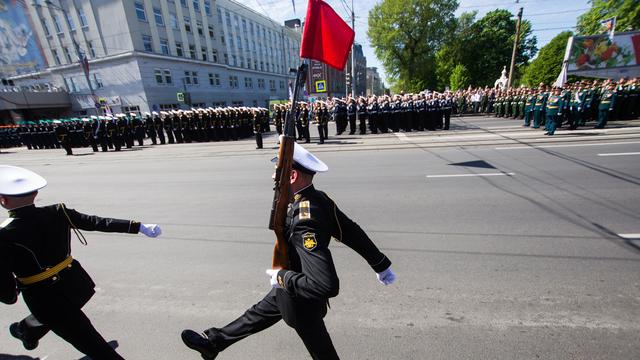 Кремль принял решение перенести парад Победы — РБК