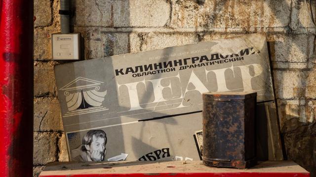 Калининградский драмтеатр перенёс свои спектакли на октябрь
