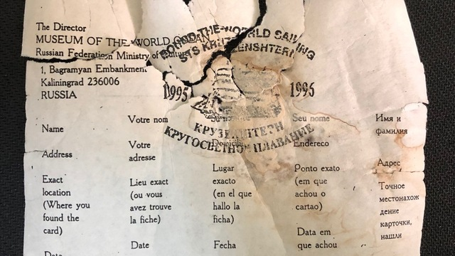 Житель Тайваня нашёл бутылку с письмом, брошенную калининградкой в океан 25 лет назад (фото)