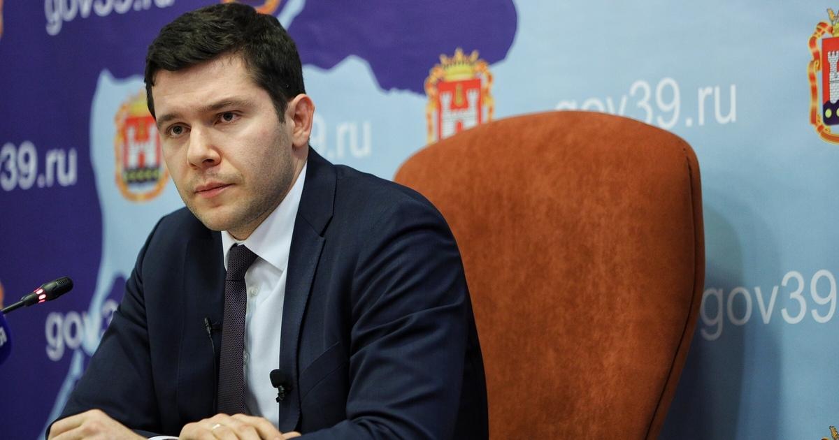 Алиханов назвал дату отмены обязательной обсервации для приезжих из других регионов