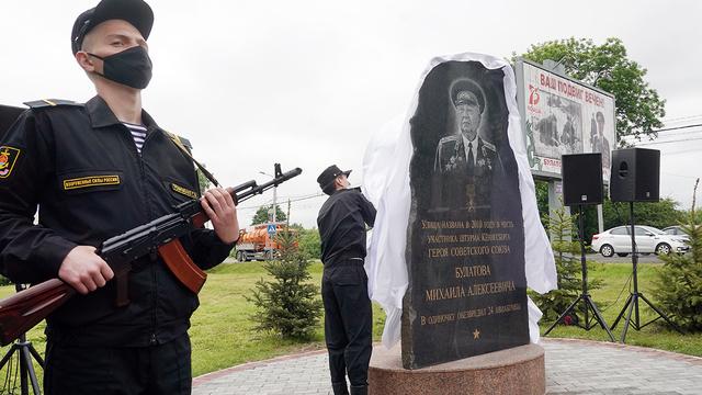 В Калининграде открыли памятник участнику штурма Кёнигсберга Булатову (фото)
