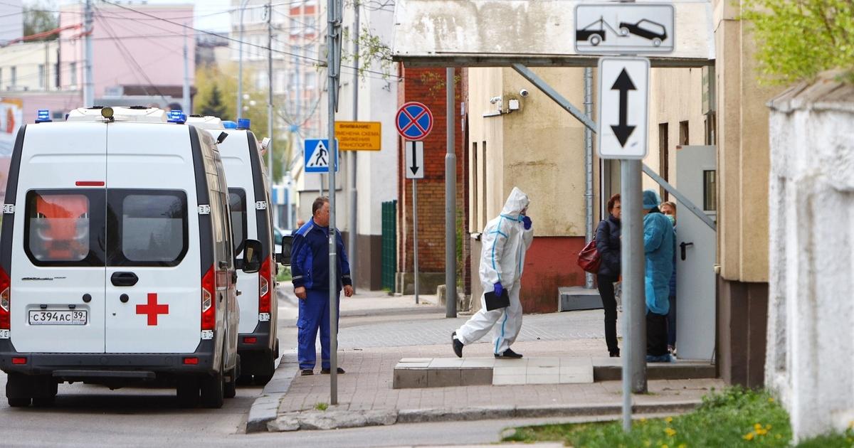 В Калининградской области выявлено десять случаев COVID-19 за сутки