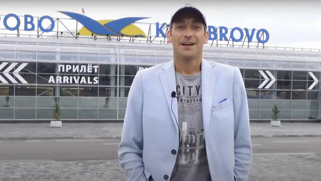 Газманов, Матвеев, Ткаченко и Гришковец поздравили калининградцев с Днём города (видео)