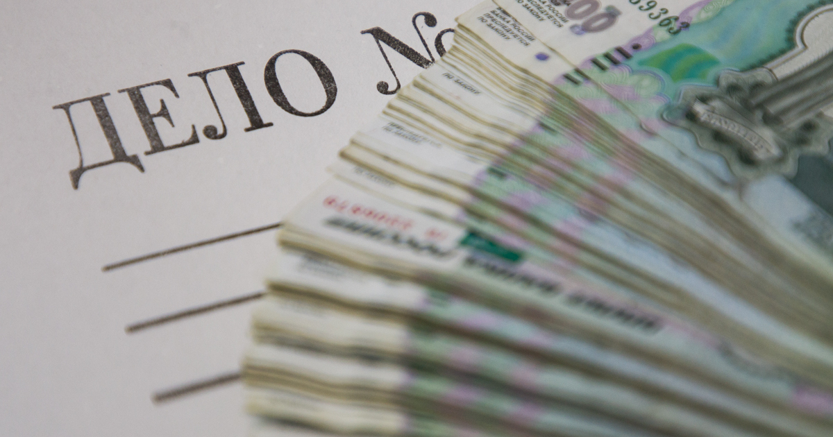 В Калининграде аферисты взяли на пенсионерку кредит в 1 млн и забрали половину суммы