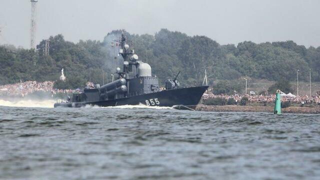 В Балтийске прошёл парад в честь Дня Военно-морского флота (видео)