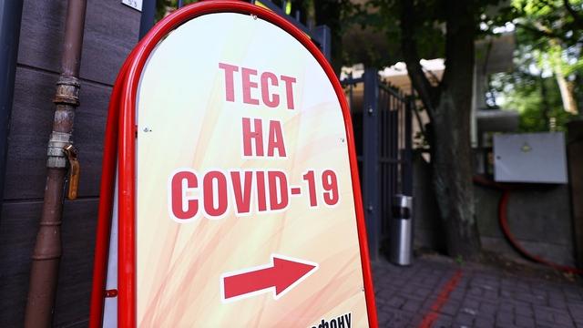 Где в Калининграде можно бесплатно провериться на иммунитет к COVID-19