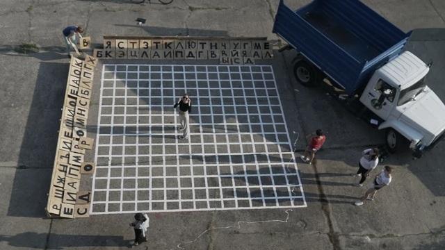 На Балткосе урбанисты построили шестиметровую площадку для игры в