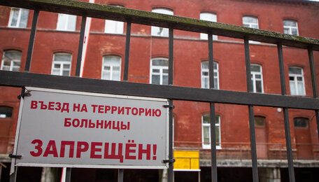 В Калининградской области скончались ещё двое мужчин с COVID-19
