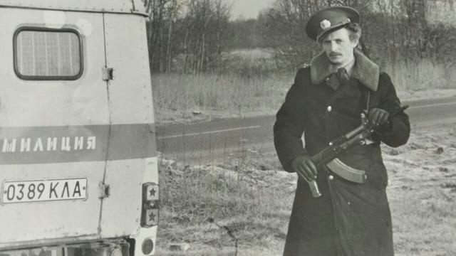 Кошмар на улице Нарвской: девять историй от калининградского милиционера