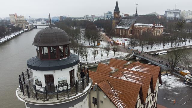 Фото дня: Зимний Калининград с высоты птичьего полёта