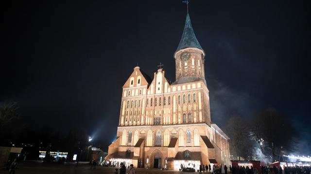 Музыкальные фестивали и выставка: какие мероприятия планируют провести в Кафедральном соборе в 2021 году