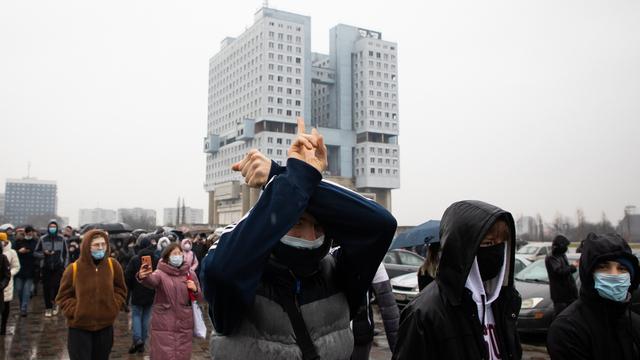 Генпрокуратура предупредили об уголовной ответственности за участие в митингах 31 января