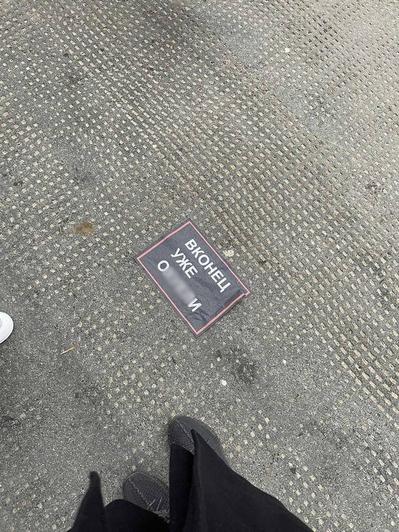 Наклейки у российского посольства в Лондоне   Фото: Елена Грибоедова