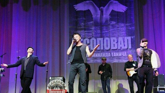 """Группа """"Лесоповал"""" отметит 30-летие коллектива в Светлогорске"""
