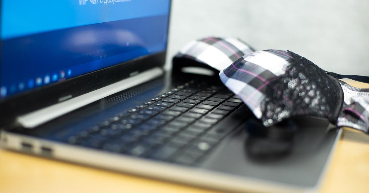 Работа веб моделью в калининграде работа с ежедневной оплатой девушке