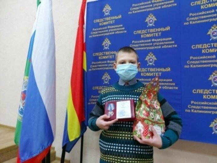 Иван Веригин   Фото: региональный следственный комитет