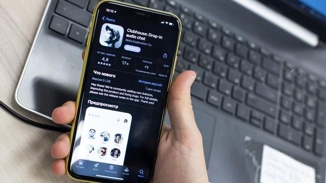 Россиянин создал версию приложения Clubhouse для Android за один день