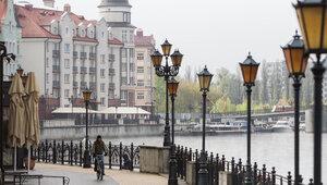 Калининград попал в список городов, где россияне хотели бы начать новую жизнь