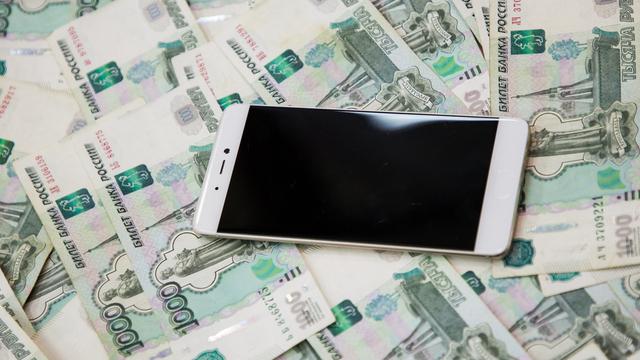 Данные о кредитной истории и звонок из прокуратуры: как мошенники крадут деньги со счетов