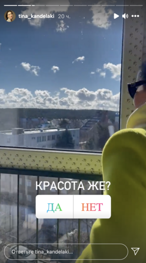 Канделаки показала калининградскую квартиру и заявила, что ей жаль обладателей жилья за границей - Новости Калининграда | Изображения: скриншоты сториз Тины Канделаки / Instagram
