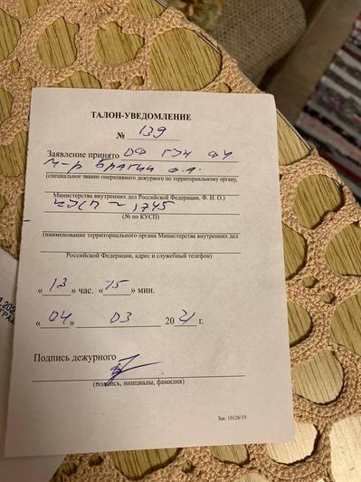 Долговы пытались попасть на приём к генералу полиции   Фото: из личного архива