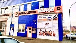 Новые шины с выгодой для клиента в шинных центрах Vianor