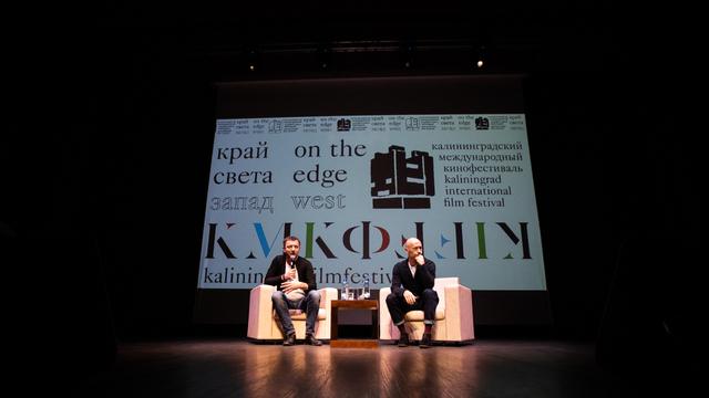 Объявили состав жюри калининградского кинофестиваля «Край света. Запад»