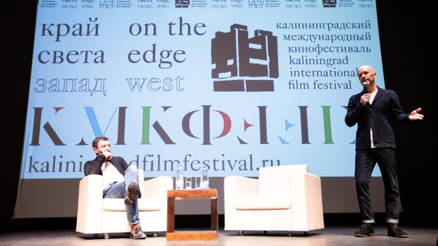 Опубликована программа калининградского кинофестиваля «Край света. Запад»
