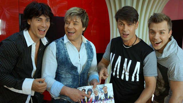 Группа «НА-НА» выступит в Светлогорске с шоу-программой «Новое и лучшее»