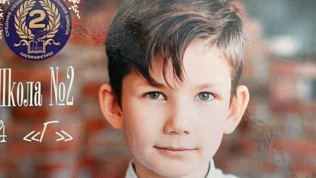 В Мамоновском округе в реку упал 11-летний мальчик, его унесло течением