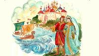 В Калининграде «Сказку о царе Салтане» оживят с помощью картин на воде и симфонического оркестра