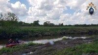 В Калининградской области нашли тело мальчика, упавшего в реку Прохладную 9 мая