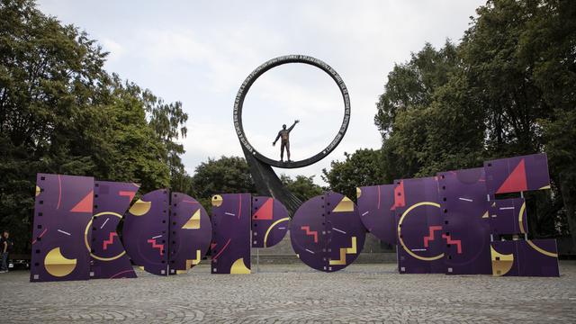 В конкурсной программе калининградского кинофестиваля «Короче» в этом году появится анимация
