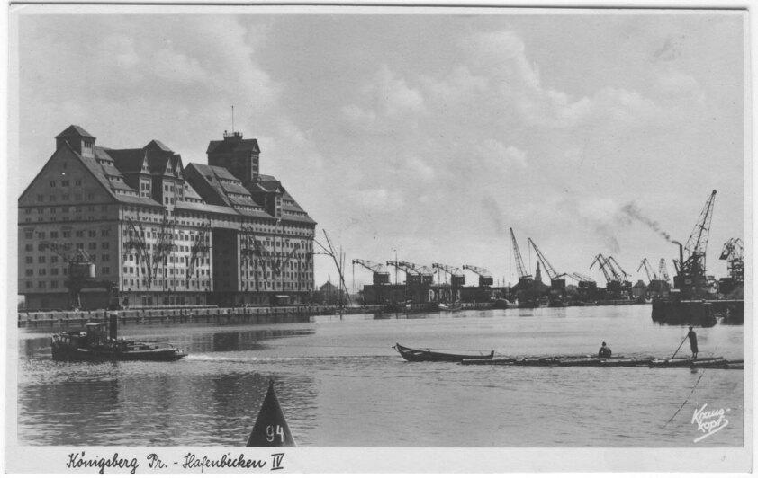 IV гавань с зерновым складом в новом кёнигсбергском порту | Фото 1930 года