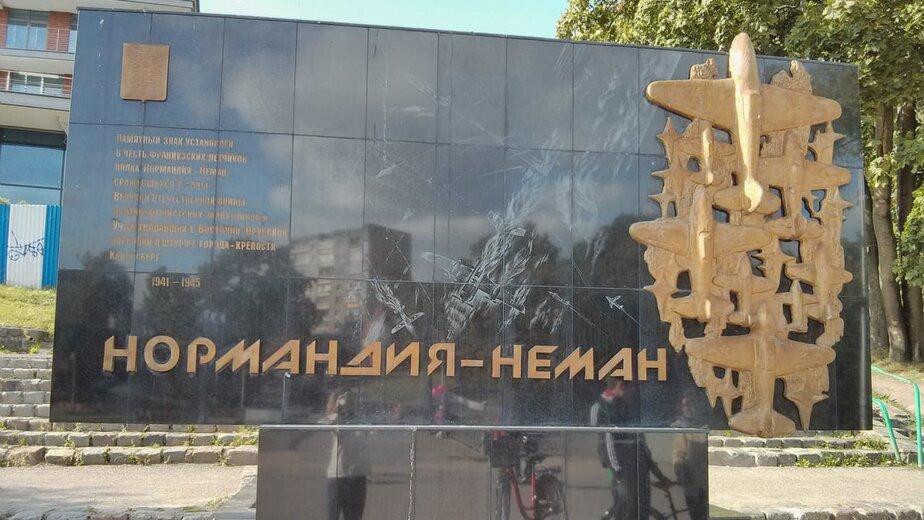 Подземелья, башни и посланник из космоса: какие 10 мест нужно увидеть, чтобы стать настоящим калининградцем - Новости Калининграда