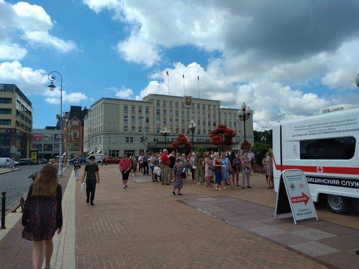 В калининградских пунктах вакцинации скопились очереди - Новости Калининграда   Фото: очевидец
