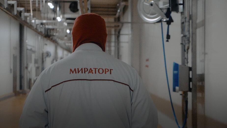 «Мираторг» поддержит сотрудников во время восстановления после пожара - Новости Калининграда