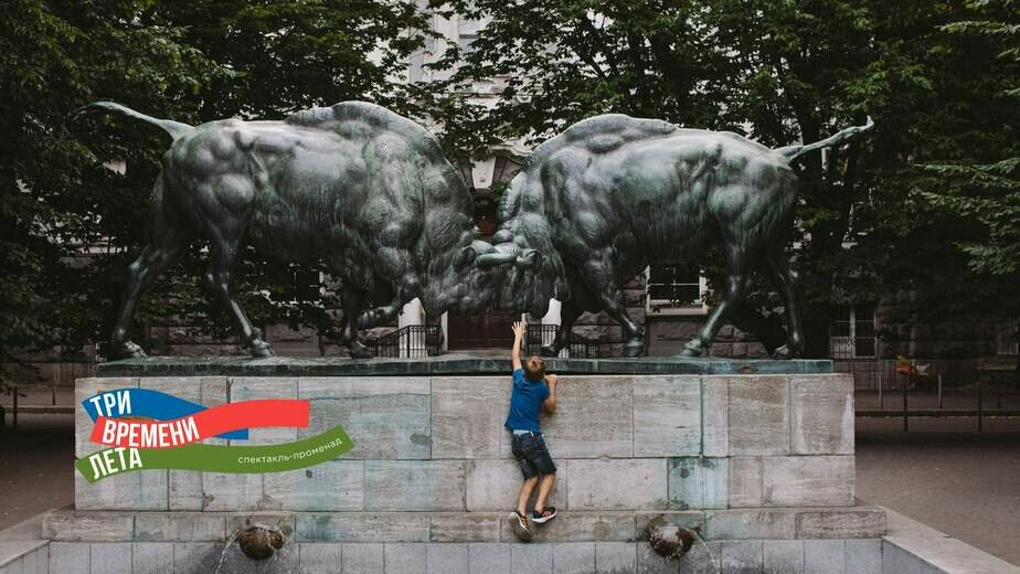 «Три времени лета»: новый спектакль-променад для жителей и гостей города стартует в июле - Новости Калининграда