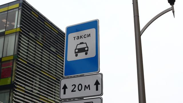 5 вопросов о запрете мигрантам работать в некоторых сферах в Калининградской области
