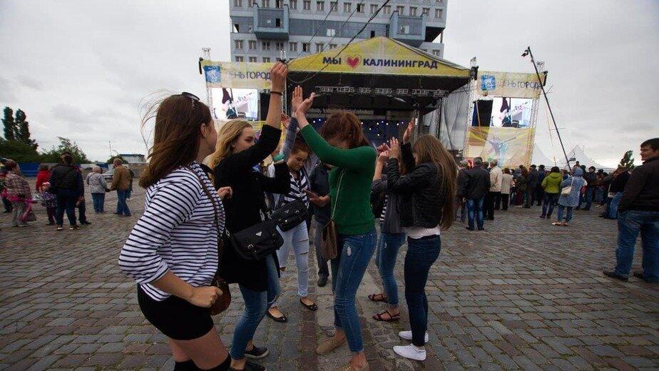 В мэрии Калининграда не гарантируют, что День города состоится в сентябре - Новости Калининграда   Фото: архив «Клопс»