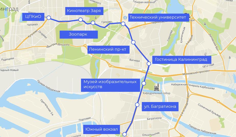 В Калининграде окончательно определились со схемой трамвайного маршрута №3 - Новости Калининграда