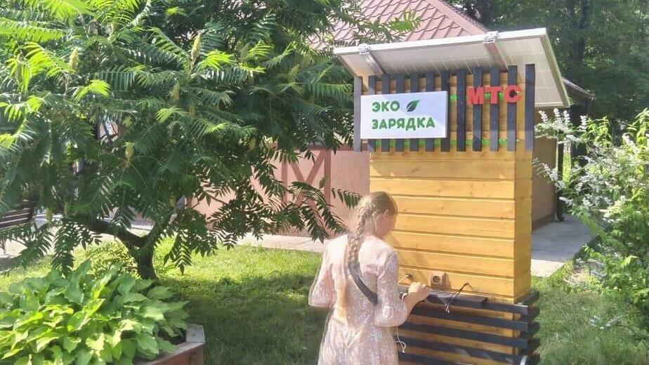 В калининградском зоопарке установили зарядную станцию на солнечных батареях - Новости Калининграда | Фото предоставлено организаторами