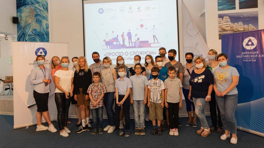 В Музее Мирового океана подвели итоги первого этапа научного конкурса для школьников «Просто о сложном» - Новости Калининграда