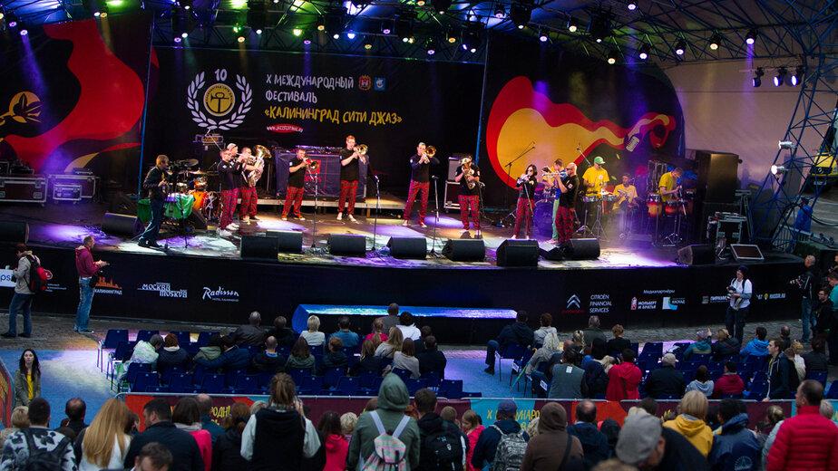 Фестиваль «Калининград Сити Джаз» перенесли на 2022 год - Новости Калининграда | Фото: архив «Клопс»