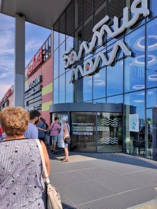 «Доносились ор и нецензурщина»: калининградка рассказала, как прививалась в «Балтии-молл» - Новости Калининграда | Фото предоставила героиня публикации