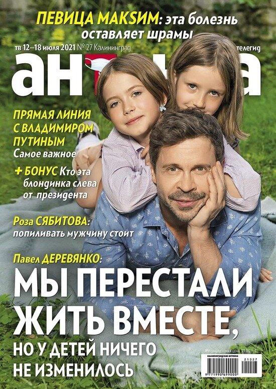 Как действует коллективный иммунитет: читайте в журнале «Калининградская антенна» - Новости Калининграда