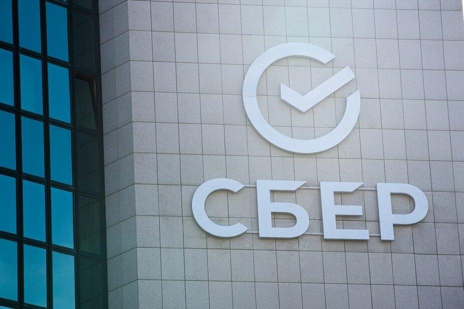 Сбер заботится о каждой кредитной истории  - Новости Калининграда
